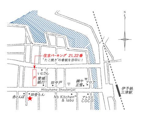 あかり駐車場地図
