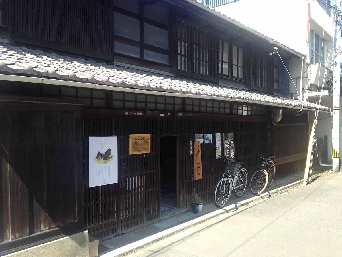 mitsuhamaru01